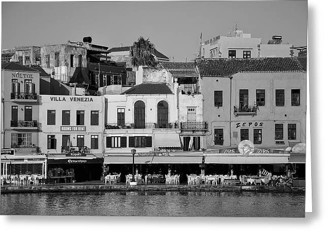 Harbor Greeting Cards - The old port of Chania city Greeting Card by George Atsametakis