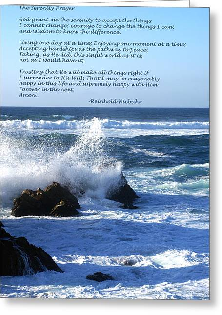 Ocean Spray Greeting Cards - The Serenity Prayer Greeting Card by Barbara Snyder
