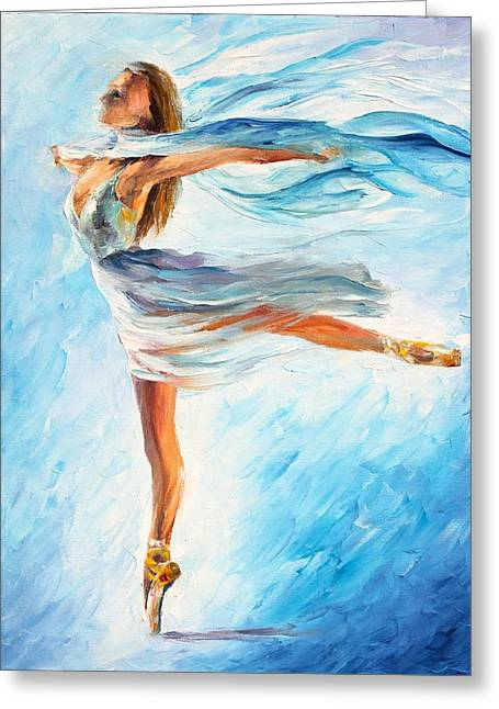 Owner Greeting Cards - The Sky Dance Greeting Card by Leonid Afremov