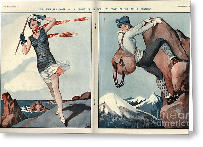Exercise Drawings Greeting Cards - 1920s France La Vie Parisienne Magazine Greeting Card by The Advertising Archives