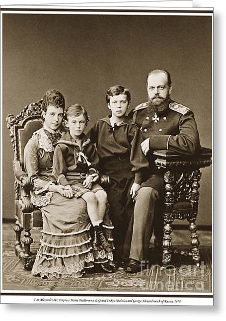 Alexandrovich Greeting Cards - 325. Tsar Alexander III Empress Maria Feodorovna Tsarevich Nicholas Grand Duke George Alexandrovich Greeting Card by Royal Portraits