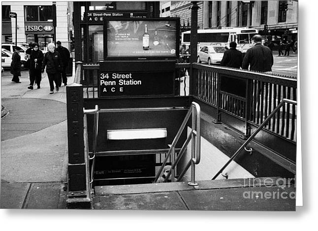 Manhatan Greeting Cards - 34th Street Entrance To Penn Station Subway New York City Greeting Card by Joe Fox