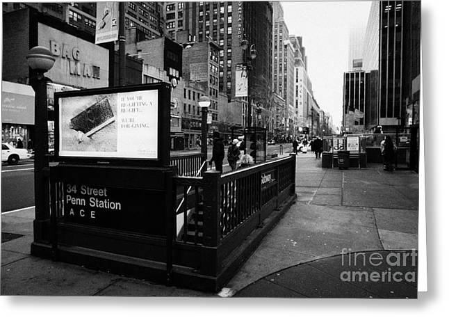 34th street entrance to penn station subway new york city usa Greeting Card by Joe Fox