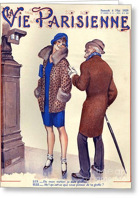 Parisienne Greeting Cards - 1920s France La Vie Parisienne Magazine Greeting Card by The Advertising Archives