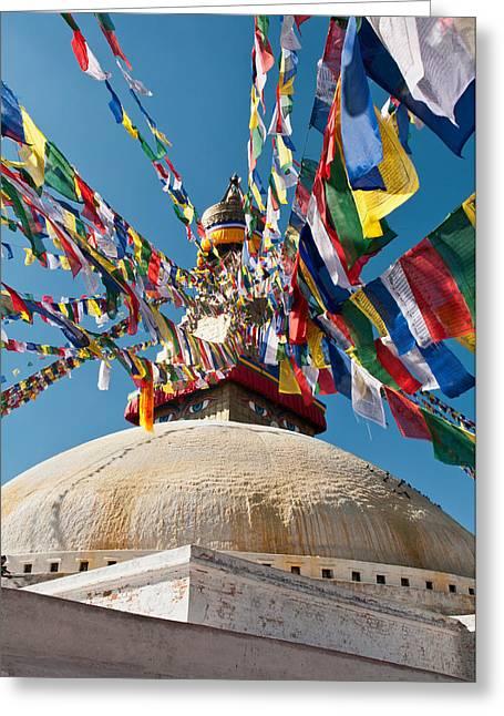 Tibetan Buddhism Greeting Cards - Boudhanath Stupa  Greeting Card by Ulrich Schade