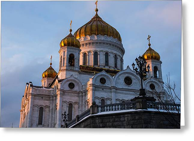 Religious Greeting Cards - Cathedral of Christ the Savior Of Moscow - Russia Greeting Card by Alexander Senin