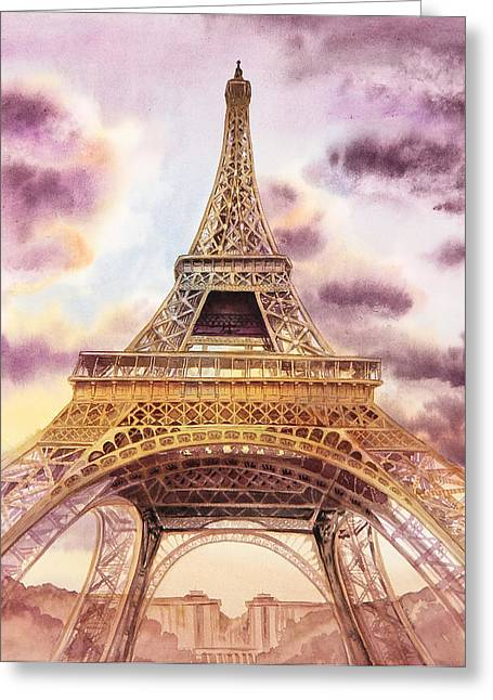 Iron Greeting Cards - Eiffel Tower Paris France Greeting Card by Irina Sztukowski