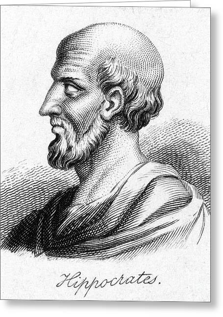 4th Greeting Cards - HIPPOCRATES (c460-c377 B.C.) Greeting Card by Granger