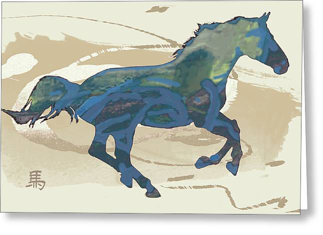Poser Greeting Cards - Horse Stylised Pop Art Drawing Potrait Poser Greeting Card by Kim Wang