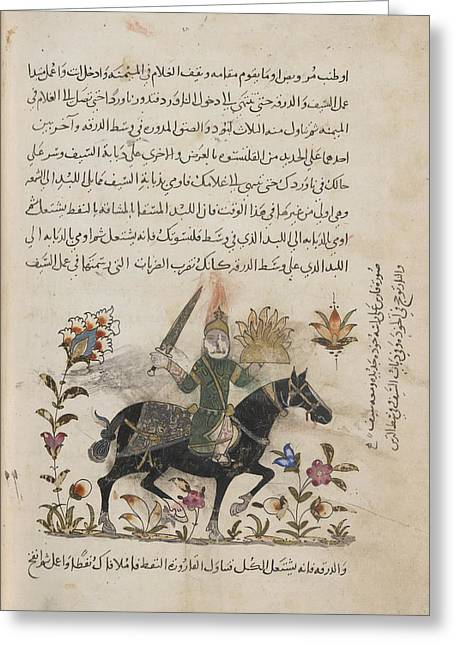 Horseman Greeting Card by British Library