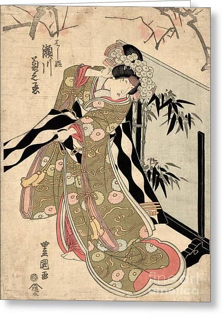 Japan: Tale Of Genji Greeting Card by Granger