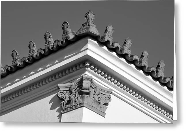 Journey Greeting Cards - Traditional architecture in Plaka Greeting Card by George Atsametakis