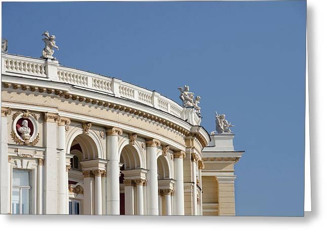 Ukraine, Odessa Historic Odessa Opera Greeting Card by Cindy Miller Hopkins