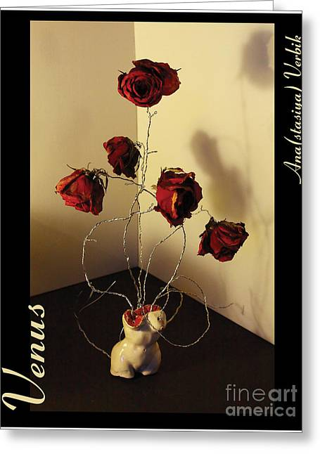 Creepy Sculptures Greeting Cards - Venus Greeting Card by Anastasiya Verbik
