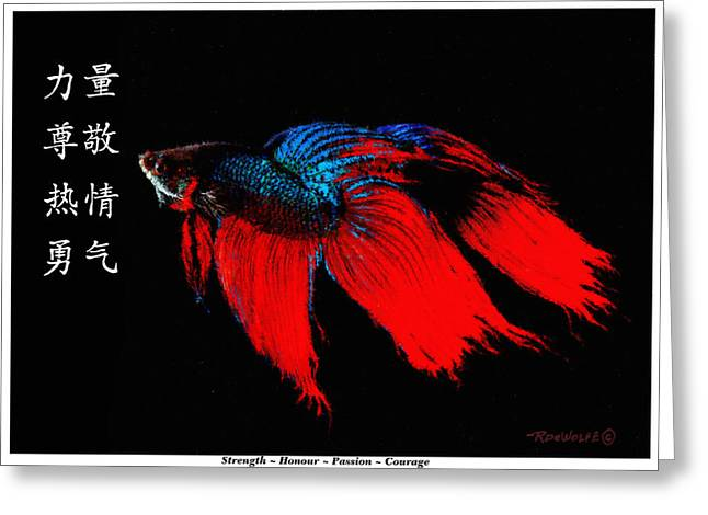 Siamese Fighting Fish Greeting Cards - 4 Virtues Siamese Fighting Fish #2 Greeting Card by Richard De Wolfe