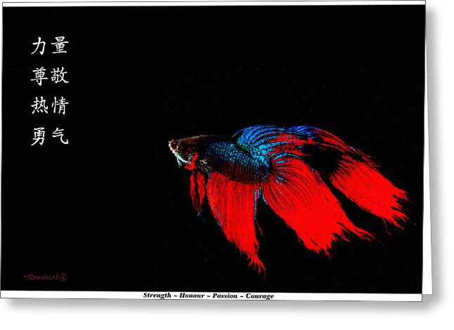 Siamese Fighting Fish Greeting Cards - 4 Virtues Siamese Fighting Fish #3 Greeting Card by Richard De Wolfe