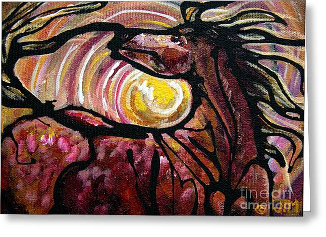 Sun Rays Paintings Greeting Cards - #46 July 7th Greeting Card by Jonelle T McCoy