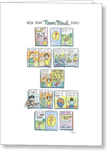 Untitled Greeting Card by Roz Chast