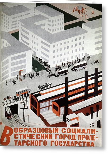 1930s Soviet Propaganda Poster Greeting Card by Cci Archives