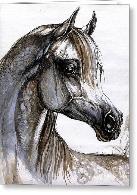 Arabian Horses Greeting Cards - Arabian Horse Greeting Card by Angel  Tarantella