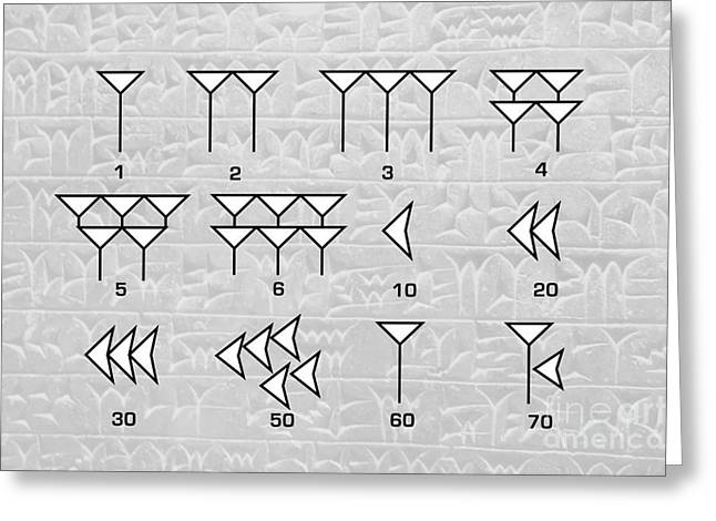 White Clay Greeting Cards - Babylonian Cuneiform Numerals Greeting Card by Sheila Terry