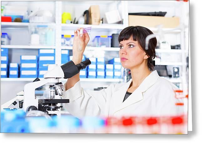 Biological Research Greeting Card by Wladimir Bulgar