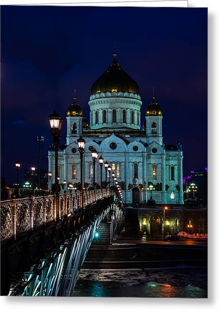 Russian Cross Greeting Cards - Cathedral of Christ the Savior Of Moscow - Russia - Featured 3 Greeting Card by Alexander Senin