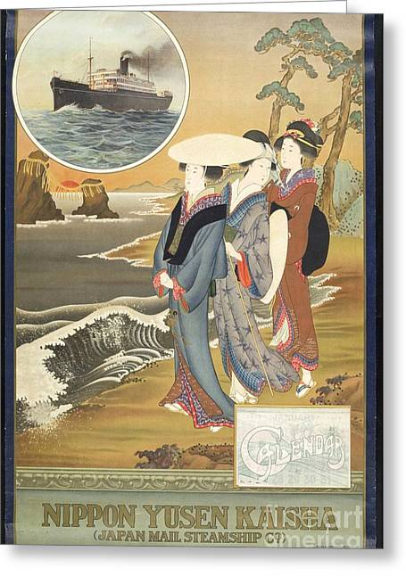 Signed Drawings Greeting Cards - Decorative Asian Art Painting Greeting Card by Celestial Images