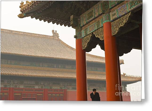 Chinese Ethnicity Greeting Cards - Forbidden City Greeting Card by Juan  Silva