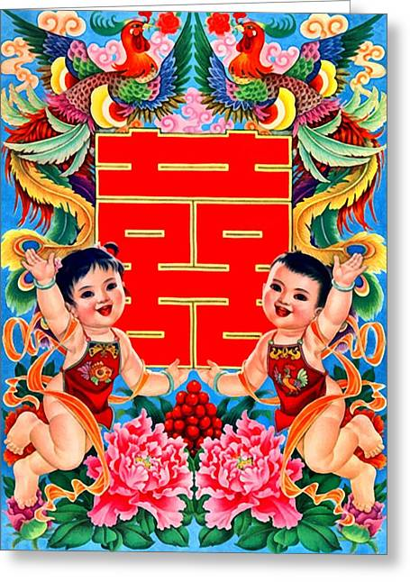 New Year Greeting Cards - New Year Card Chinese Greeting Card by Victor Gladkiy