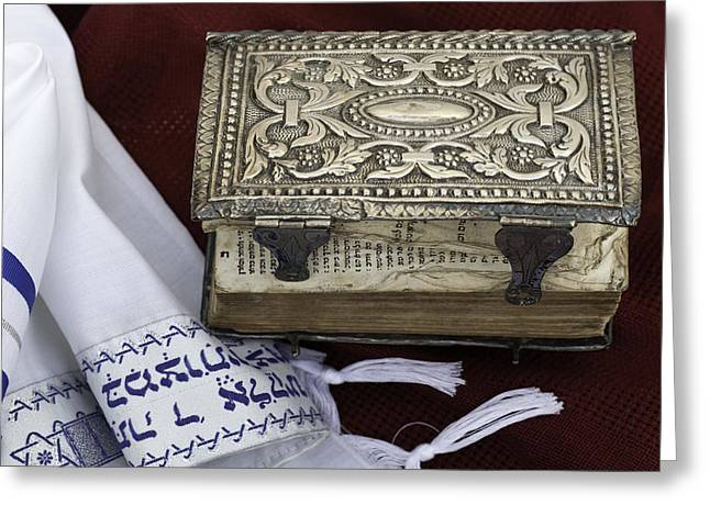 White Cloth Greeting Cards - Prayer Book and Tallit Greeting Card by Stefania Levi