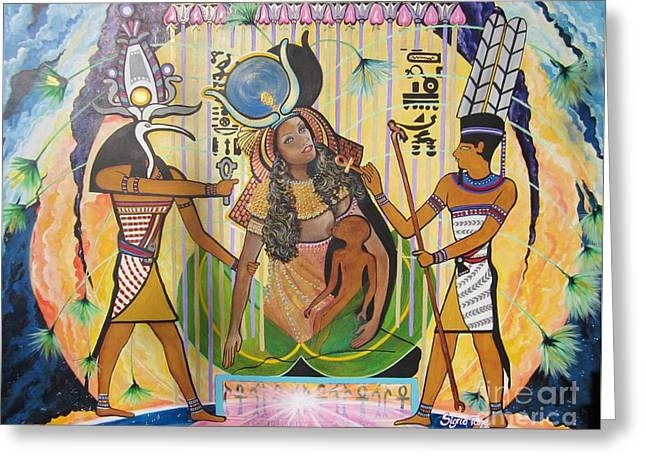 Amen Greeting Cards - 504 Birth of HORUS in Papyrus Swamp Greeting Card by Sigrid Tune