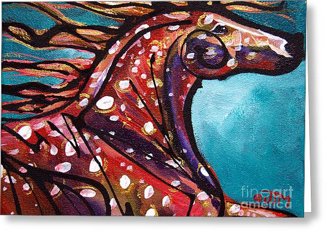 Fanciful Paintings Greeting Cards - #51 July 12th Greeting Card by Jonelle T McCoy