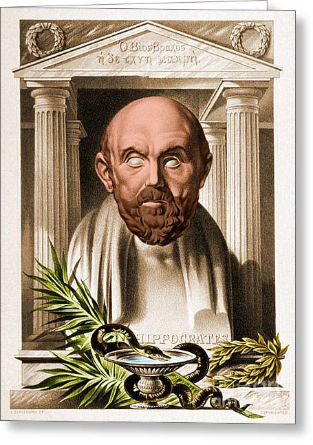 Hippocratic Greeting Cards - Hippocrates Greek Physician Greeting Card by Science Source