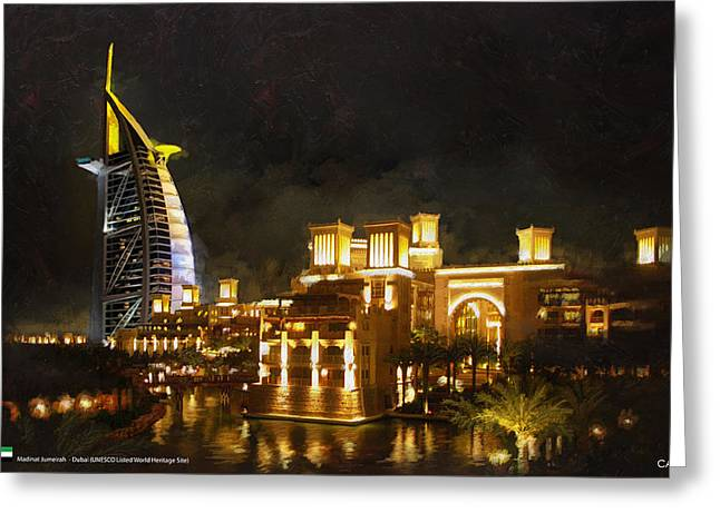 Saud Greeting Cards - Madinat Jumeirah Greeting Card by Catf