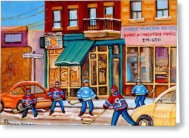 Montreal Hockey Scenes Greeting Cards - Montreal Paintings Greeting Card by Carole Spandau