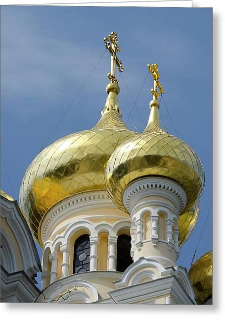 Ukraine, Yalta Exterior Of Saint Greeting Card by Cindy Miller Hopkins