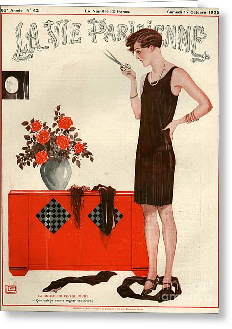 Scissors Drawings Greeting Cards - 1920s France La Vie Parisienne Magazine Greeting Card by The Advertising Archives