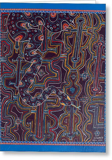 Ayahuasca Art Greeting Cards - Ayahuasca Vision Greeting Card by Howard Charing