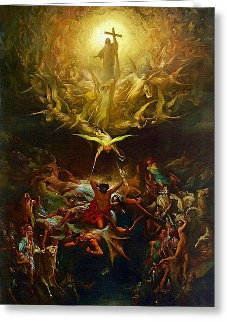 Catholic Art Greeting Cards - Jesus Christ Redeemer Greeting Card by Victor Gladkiy