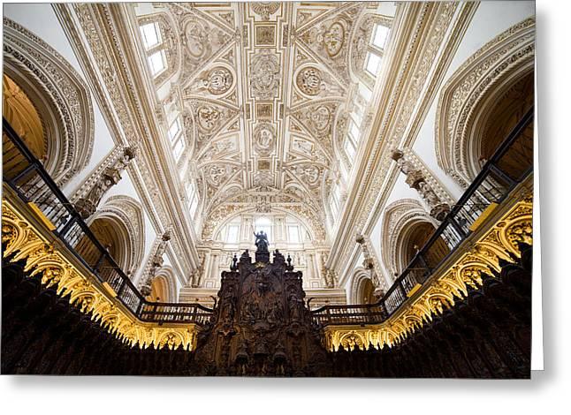 Mahogany Greeting Cards - Mezquita Cathedral Interior in Cordoba Greeting Card by Artur Bogacki