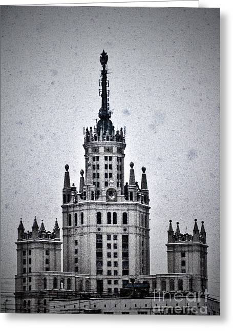 Neo-gothic-style Greeting Cards - 7 Towers Of Moscow Greeting Card by Stylianos Kleanthous