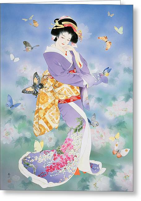 Costume Photographs Greeting Cards - Untitled Greeting Card by Haruyo Morita