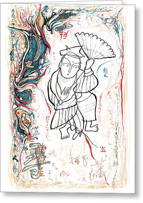 Indigenous Culture Greeting Cards - Chinese Folk Stylised Pop Art Drawing Poster Greeting Card by Kim Wang