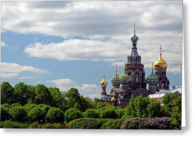 Europe, Russia, St Greeting Card by Kymri Wilt