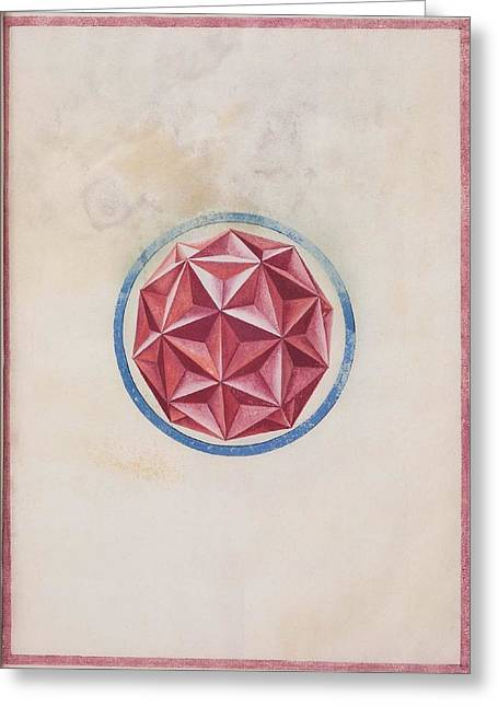 Anonymous Paintings Greeting Cards - Geometric Perspective  16th century anonymous paper manuscript Greeting Card by Celestial Images