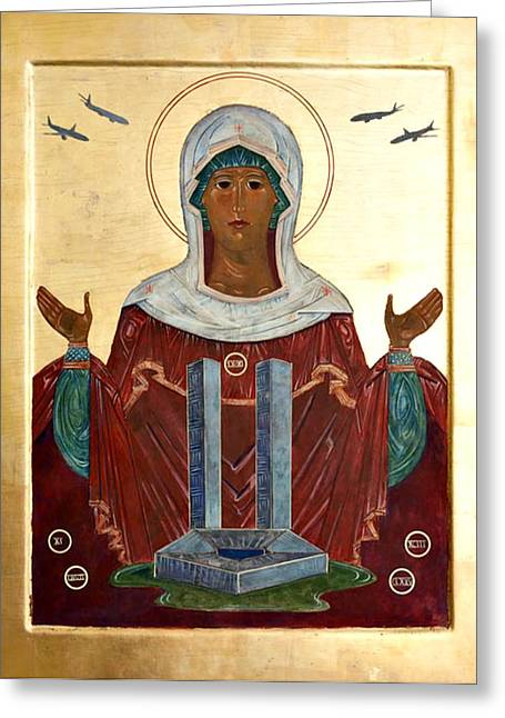 Virgin Mary Greeting Cards - 911 Greeting Card by Fr Richard G Cannuli OSA