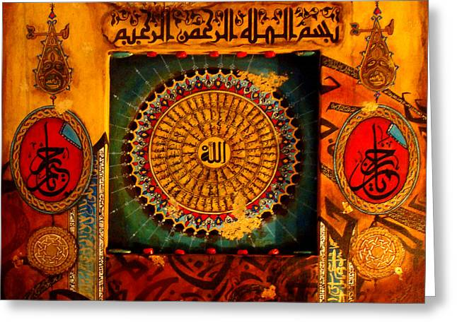 Calligraphy Print Mixed Media Greeting Cards - 99 Names Of Allah Greeting Card by Afshan Ali