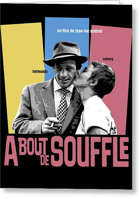 Vague Greeting Cards - A Bout de Souffle Movie Poster Greeting Card by Douglas Simonson