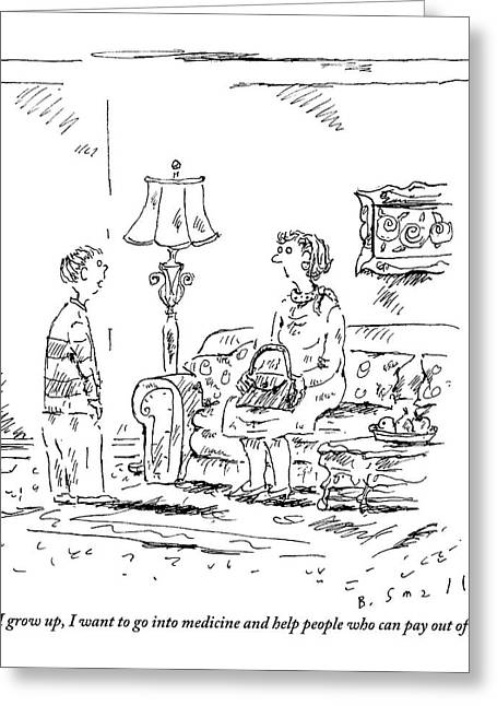 A Boy Speaks To His Mother In Their Living Room Greeting Card by Barbara Smaller